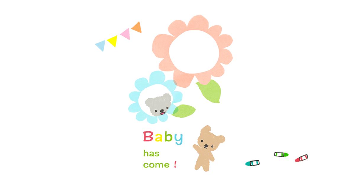 赤ちゃんカードのイラスト