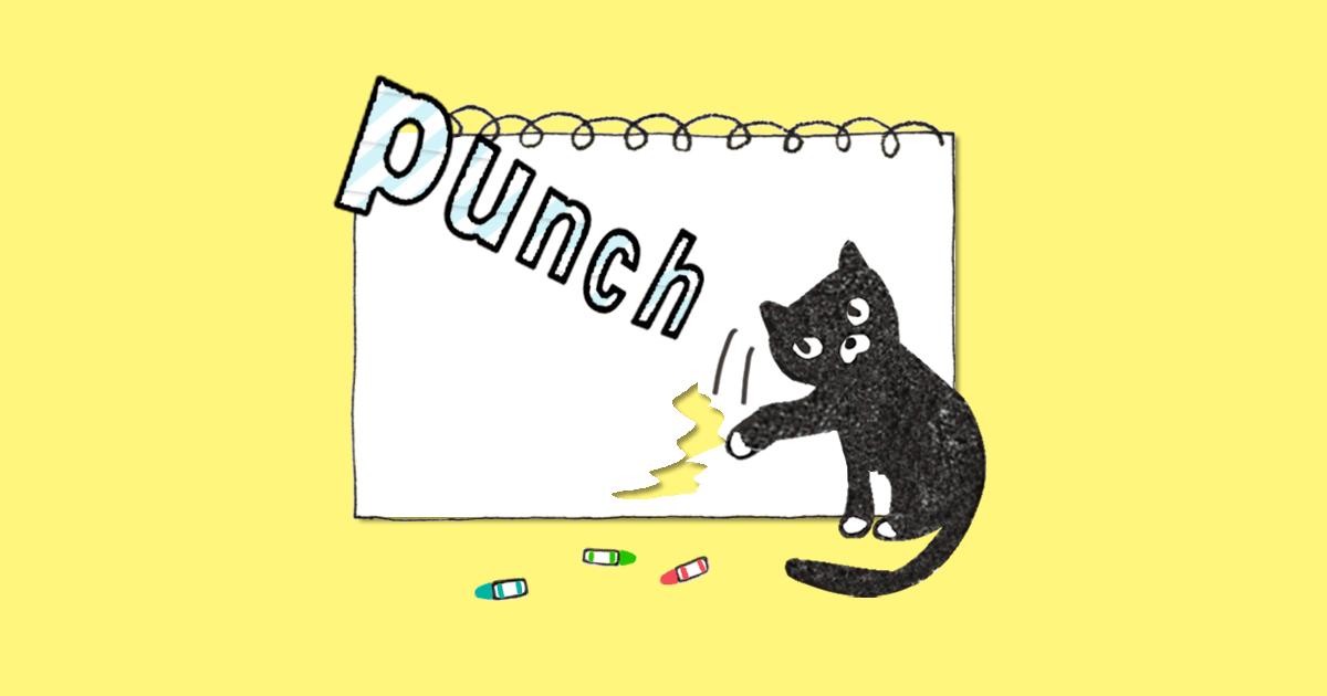 黒猫イラストのアイキャッチ画像