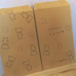 角形8号の封筒が可愛く変身できるテンプレート