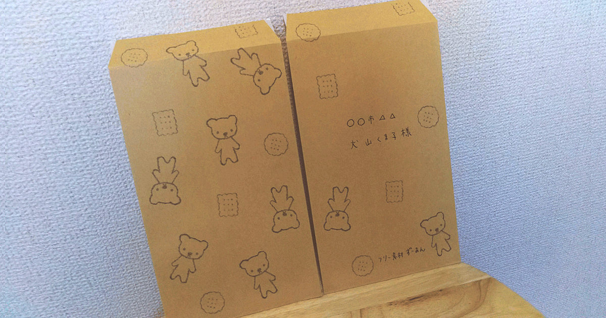 クマとビスケット模様の封筒