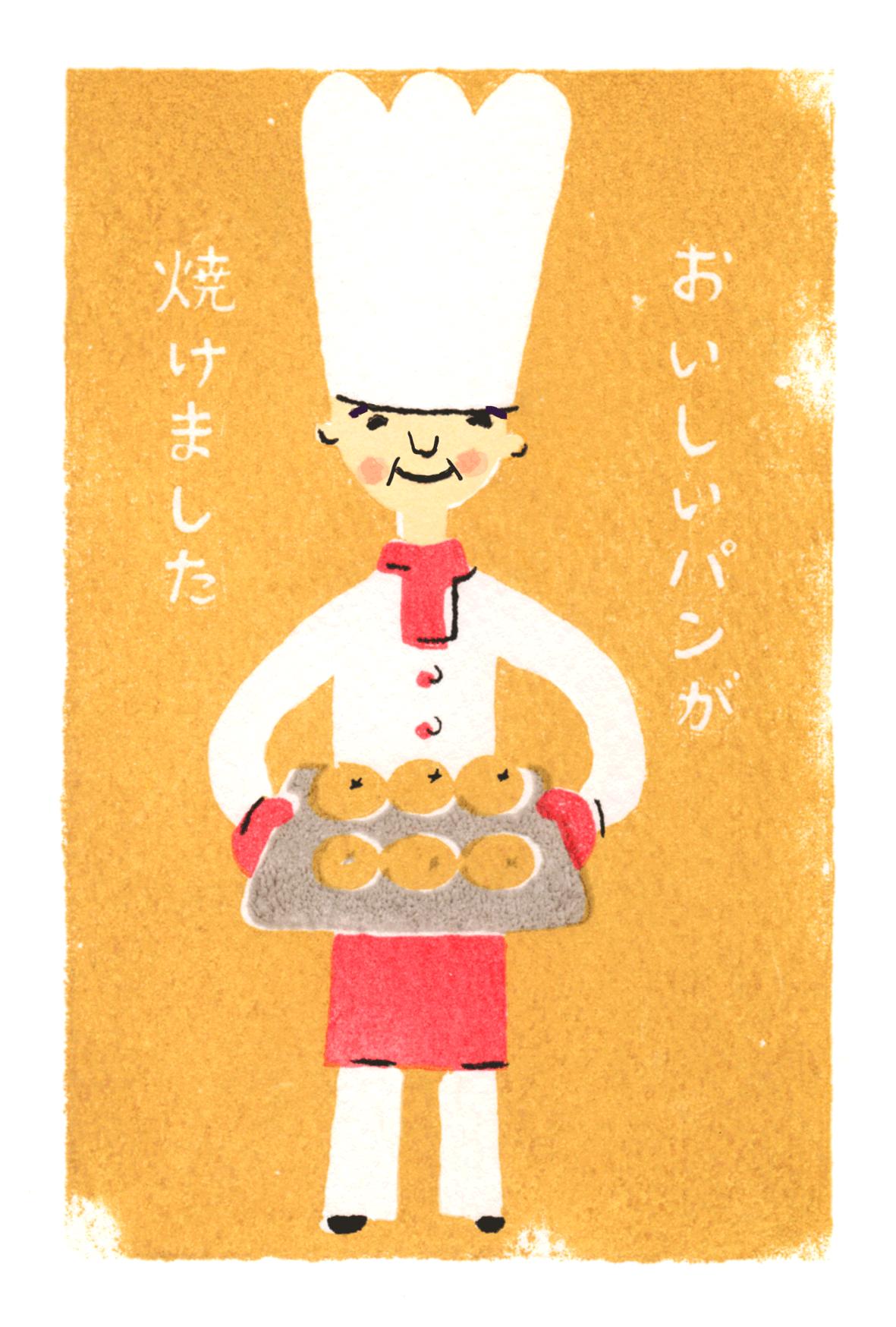 パン屋さんカードのイラスト画像