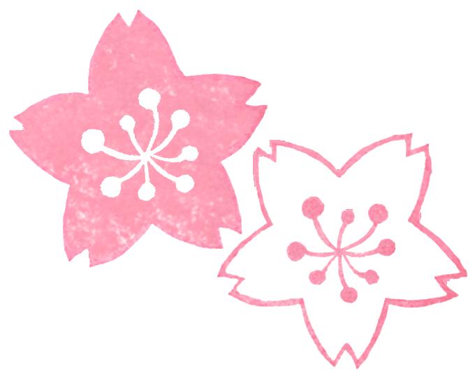 商用利用もOKな無料イラストサイト【フリー素材ずーあん】の無料桜の花びらイラスト