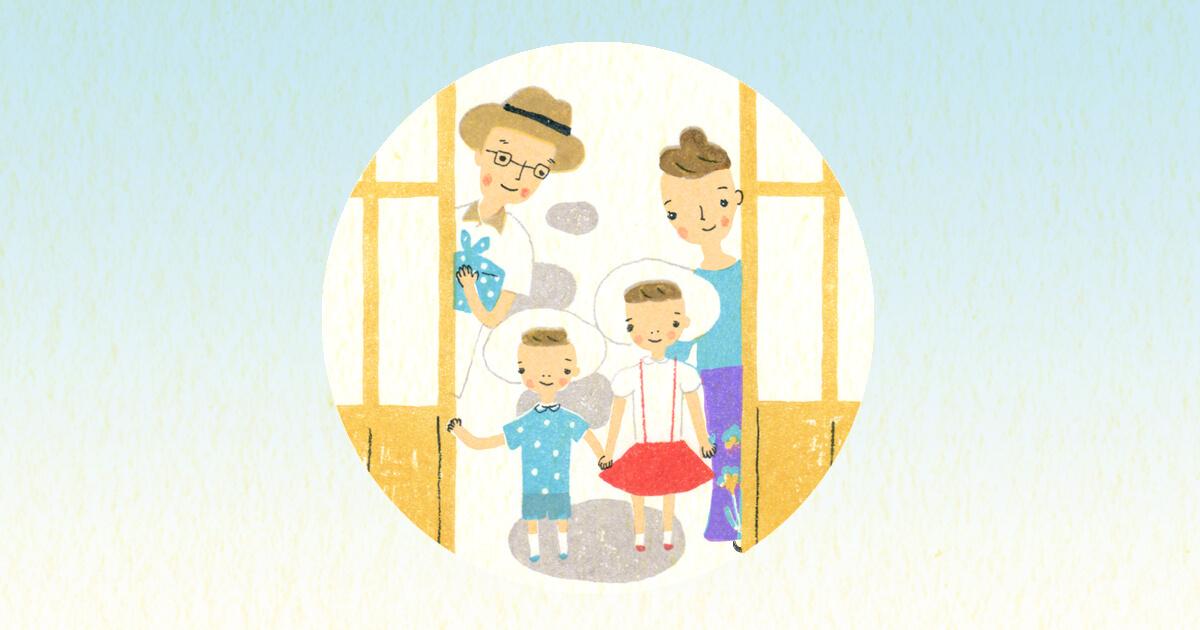 家族で帰省するイラスト