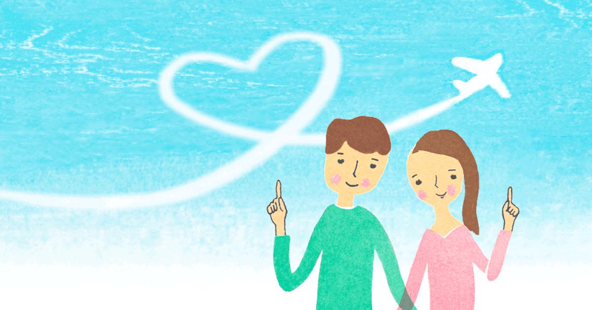 上に向けて指をさしている若いカップルのイラスト上半身