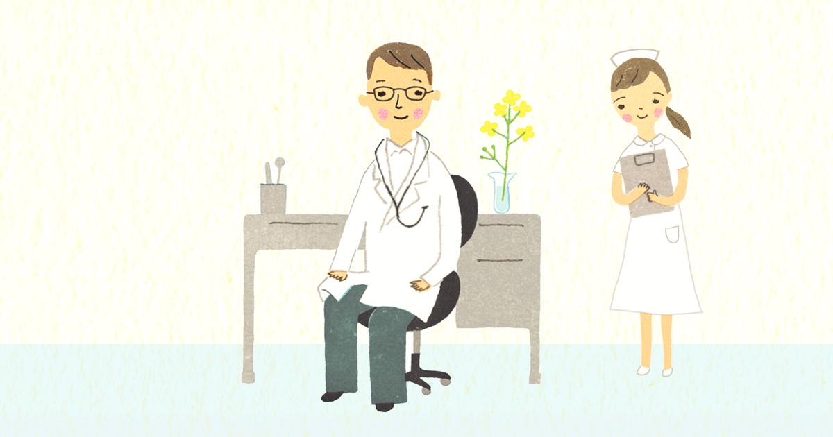 診察室の医師と看護師のイラスト