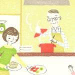 食べ物-料理イラスト