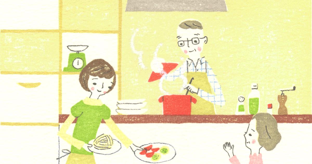 お父さんがカウンターキッチンで料理をするイラスト