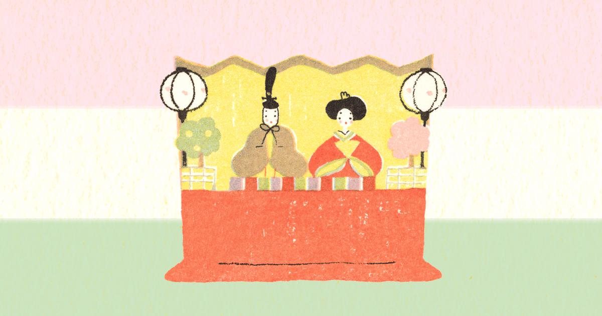 お雛様(お内裏様)のイラスト