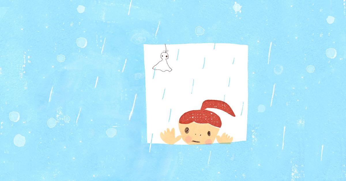 窓から雨が降るのを眺めている女の子のイラスト