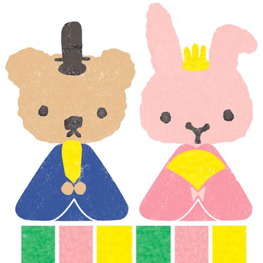 商用利用もOKな無料イラストサイト【フリー素材ずーあん】の無料雛祭り-くまとウサギの雛人形イラスト
