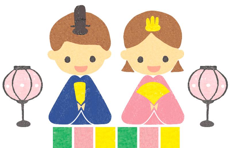 商用利用もOKな無料イラストサイト【フリー素材ずーあん】の無料雛祭り-男の子と女の子の雛人形イラスト