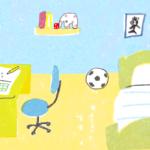 子ども部屋イラスト-無料素材