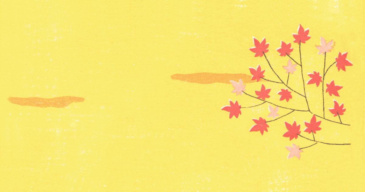 紅葉夕焼けの秋イラスト