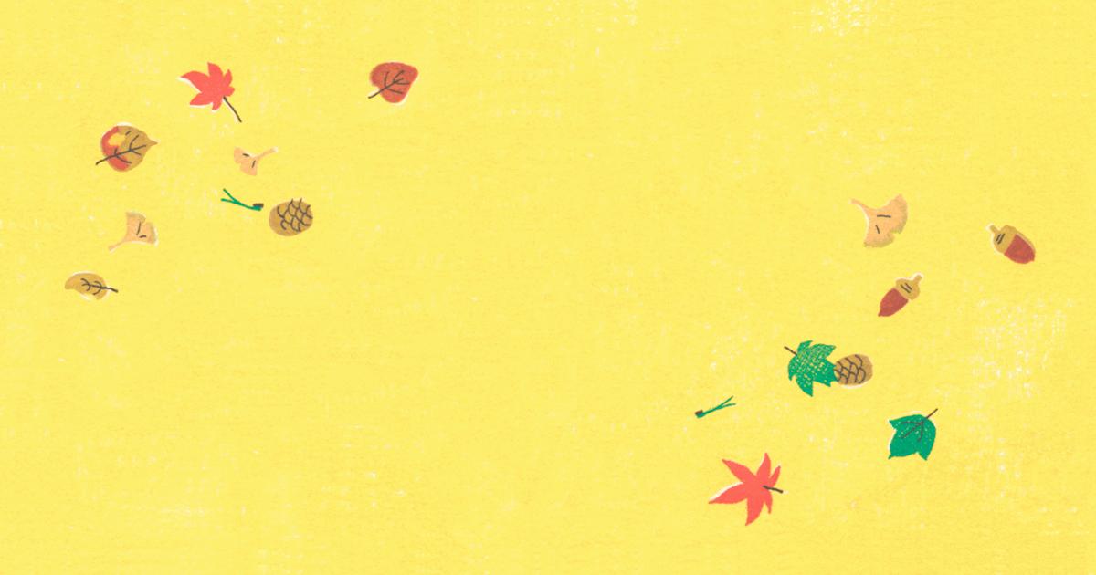 紅葉,銀杏,ドングリなどの秋のイラスト
