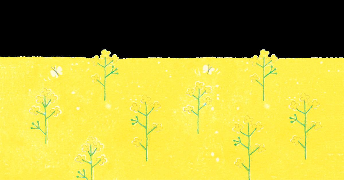 菜の花,春の背景イラスト