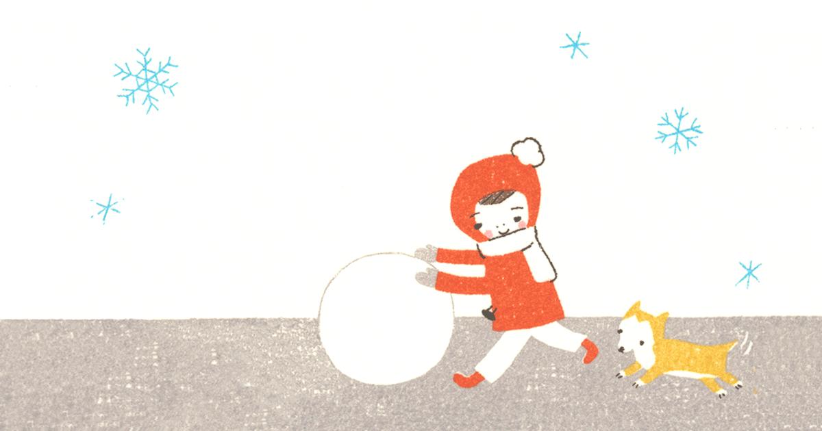 雪だるまを作る女の子と犬の背景イラスト横長