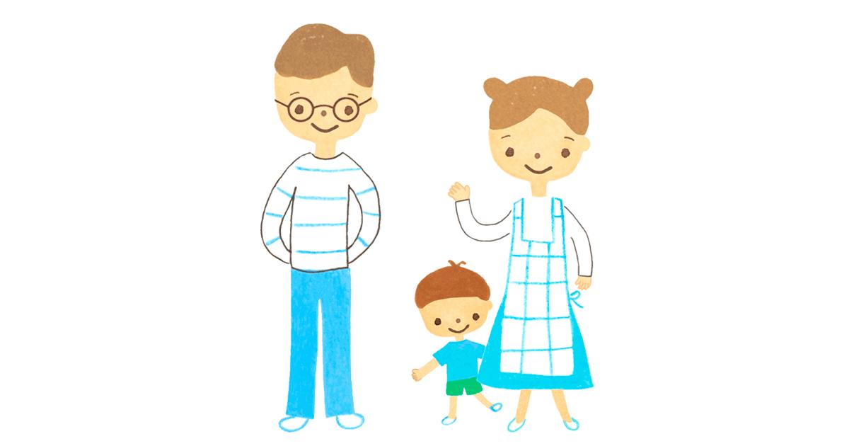 3歳位の男の子とパパとママのイラストアイキャッチ画像