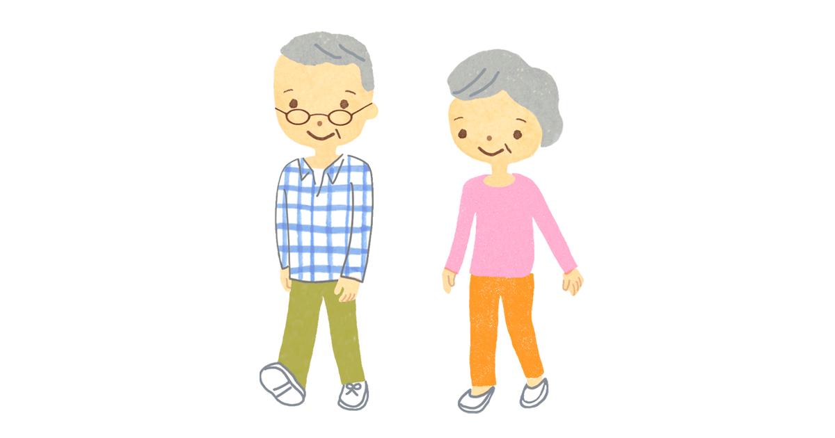 並んで歩いている老夫婦のイラストアイキャッチ画像