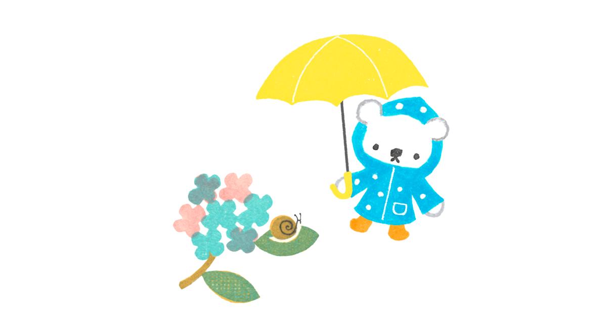 白くまの子どもが合羽を着てアジサイを見ている雨の日のイラスト