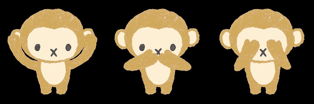 三猿のカラーイラスト