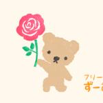 バラの花イラスト