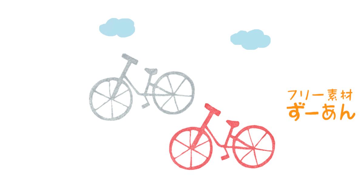 商用利用もOKな無料イラストサイト【フリー素材ずーあん】の自転車イラスト