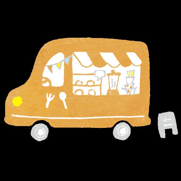 商用利用もOKな無料イラストサイト【フリー素材ずーあん】のキッチンカーイラスト