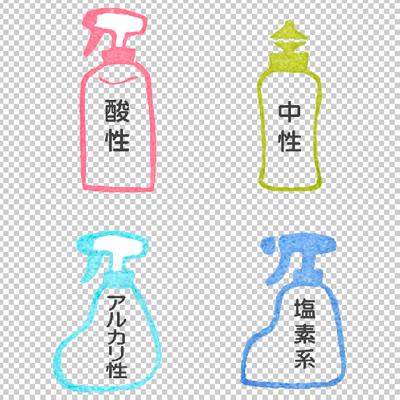 商用利用もOKな無料イラストサイト【フリー素材ずーあん】の色々な洗剤容器のイラスト