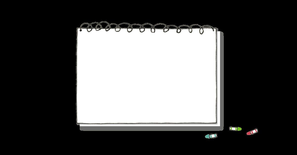 商用利用もOKな無料イラストサイト【フリー素材ずーあん】の無料スケッチブック型フレームイラスト