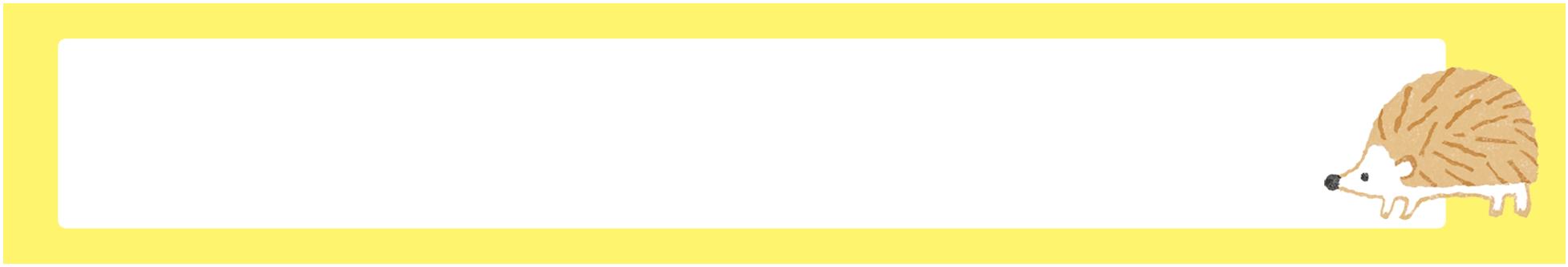 商用利用もOKな無料イラストサイト【フリー素材ずーあん】の無料くせっ毛ハリネズミイラスト付タブ