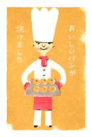 パン屋さんのカードのイラスト画像