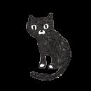 座ってこちらを見ている黒猫のイラスト画像