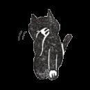 顔を洗う黒猫のイラスト画像