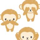 三猿のカテゴリーページ用イラスト