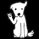 白い犬が片手を挙げているイラスト画像