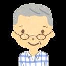 おじいちゃんのイラスト画像