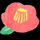 商用利用もOKな無料イラストサイト【フリー素材ずーあん】椿の無料イラスト