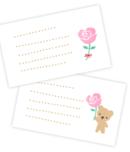 商用利用もOKな無料イラストサイト【フリー素材ずーあん】のバレンタインカードの無料テンプレート